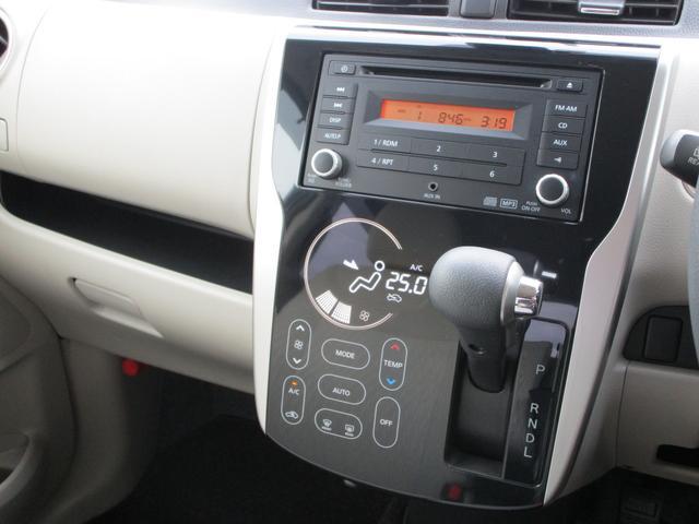「三菱」「eKワゴン」「コンパクトカー」「福島県」の中古車41