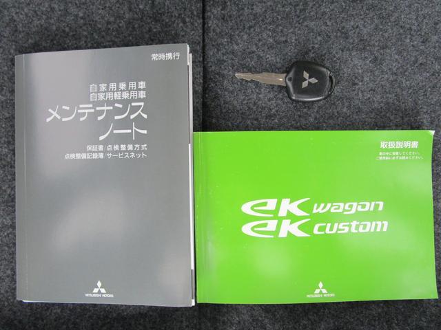 「三菱」「eKワゴン」「コンパクトカー」「福島県」の中古車50