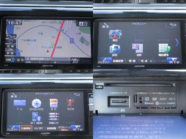 「三菱」「eKワゴン」「コンパクトカー」「福島県」の中古車3