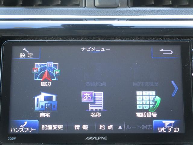 「三菱」「eKワゴン」「コンパクトカー」「福島県」の中古車42