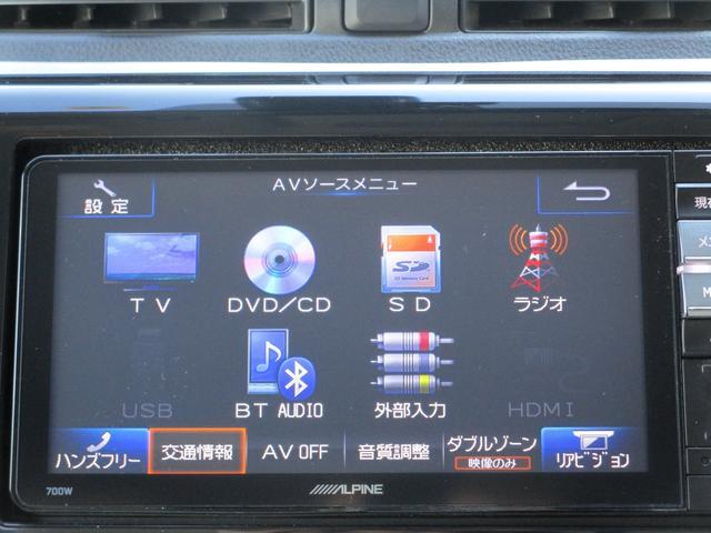「三菱」「eKワゴン」「コンパクトカー」「福島県」の中古車43
