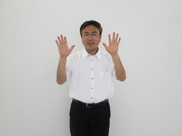 副店長の斎藤です