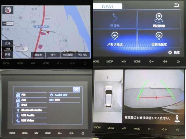 Gプラスパッケージ 4WD/試乗車/駆動用バッテリー94.7%/電気温水式ヒーター/サンルーフ/純正8型スマホ連携ナビ/マルチアラウンドビュ/AC1500W/車両検知警報/パワーシート/三菱リモートコントロール/サポカー(7枚目)