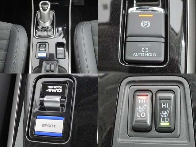 Gプラスパッケージ 4WD/試乗車/駆動用バッテリー94.7%/電気温水式ヒーター/サンルーフ/純正8型スマホ連携ナビ/マルチアラウンドビュ/AC1500W/車両検知警報/パワーシート/三菱リモートコントロール/サポカー(15枚目)