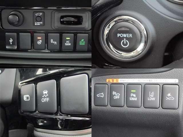 Gプラスパッケージ 4WD/試乗車/駆動用バッテリー94.7%/電気温水式ヒーター/サンルーフ/純正8型スマホ連携ナビ/マルチアラウンドビュ/AC1500W/車両検知警報/パワーシート/三菱リモートコントロール/サポカー(16枚目)