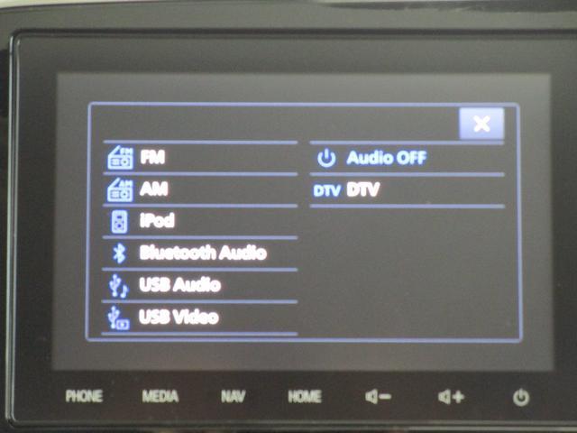 Gプラスパッケージ 4WD/試乗車/駆動用バッテリー94.7%/電気温水式ヒーター/サンルーフ/純正8型スマホ連携ナビ/マルチアラウンドビュ/AC1500W/車両検知警報/パワーシート/三菱リモートコントロール/サポカー(57枚目)