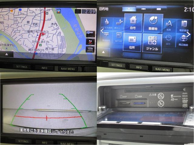 D プレミアム ロックフォ-ドサウンドシステム 前後コ-ナ-センサ- 3列シート7人乗り ブラック内装 純正SDナビナビゲーション ETC ウオークスルー 両側電動スライド 電動リヤゲート 電動シート フロアマット(7枚目)
