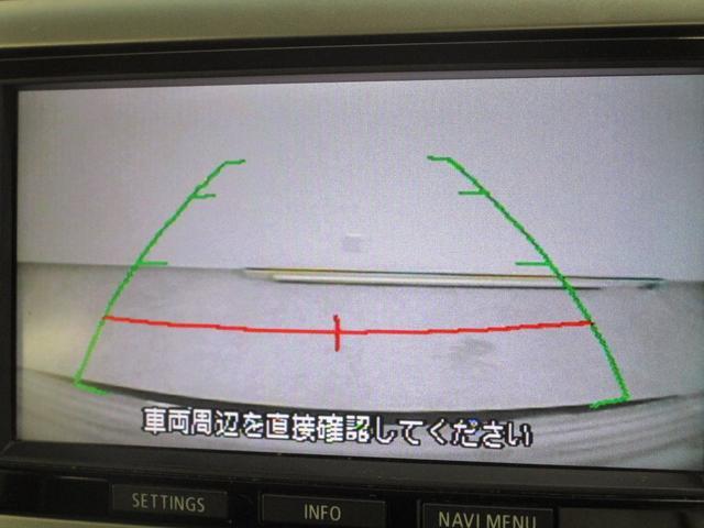 D プレミアム ロックフォ-ドサウンドシステム 前後コ-ナ-センサ- 3列シート7人乗り ブラック内装 純正SDナビナビゲーション ETC ウオークスルー 両側電動スライド 電動リヤゲート 電動シート フロアマット(35枚目)