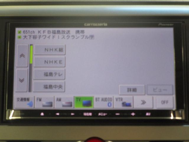 D パワーパッケージ カロッツェリア7型メモリーナビ 禁煙車 3列シート8人乗り ベージュ内装 両側電動スライド 寒冷地仕様 シートヒーター クルーズコントロール ディスチャージドヘッドライト&フォグ (フロアマット無し)(30枚目)