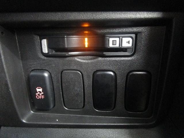 D パワーパッケージ カロッツェリア7型メモリーナビ 禁煙車 3列シート8人乗り ベージュ内装 両側電動スライド 寒冷地仕様 シートヒーター クルーズコントロール ディスチャージドヘッドライト&フォグ (フロアマット無し)(49枚目)