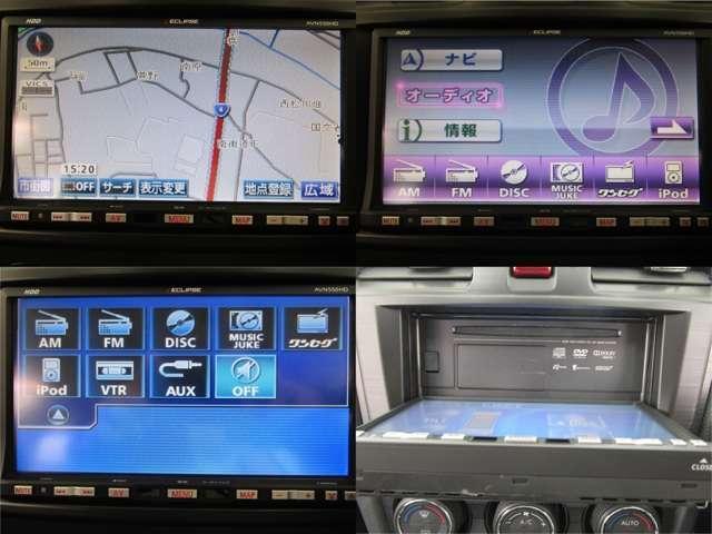 2.0i-L アイサイト 衝突被害軽減ブレーキ 車線逸脱警報システム HDDナビ DVD再生 運転席電動シート ワンオーナー クルーズコントロール スマートキー 前席シートヒーター 横滑り防止装置 ルーフレール フロアマット(7枚目)