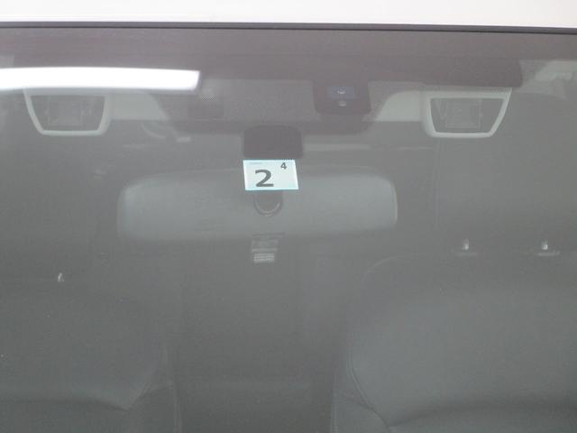 2.0i-L アイサイト 衝突被害軽減ブレーキ 車線逸脱警報システム HDDナビ DVD再生 運転席電動シート ワンオーナー クルーズコントロール スマートキー 前席シートヒーター 横滑り防止装置 ルーフレール フロアマット(23枚目)
