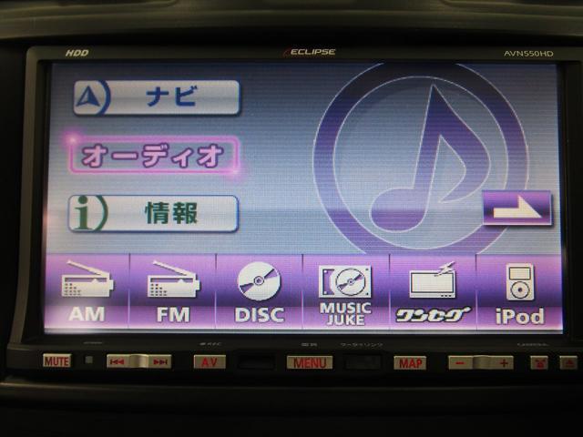 2.0i-L アイサイト 衝突被害軽減ブレーキ 車線逸脱警報システム HDDナビ DVD再生 運転席電動シート ワンオーナー クルーズコントロール スマートキー 前席シートヒーター 横滑り防止装置 ルーフレール フロアマット(32枚目)
