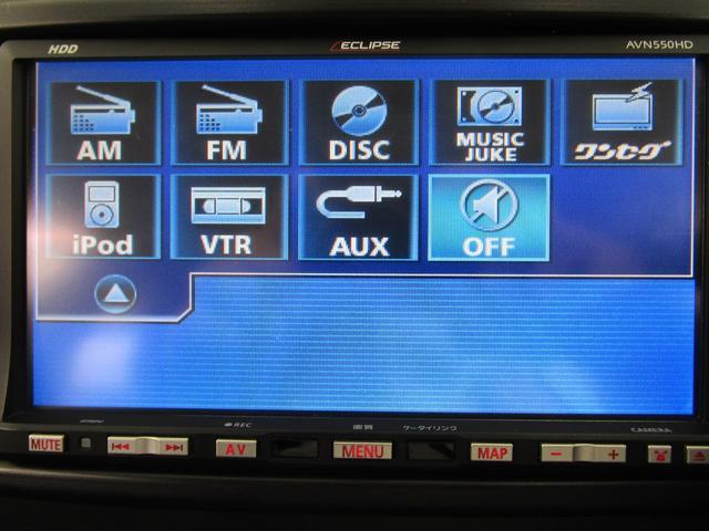 2.0i-L アイサイト 衝突被害軽減ブレーキ 車線逸脱警報システム HDDナビ DVD再生 運転席電動シート ワンオーナー クルーズコントロール スマートキー 前席シートヒーター 横滑り防止装置 ルーフレール フロアマット(33枚目)