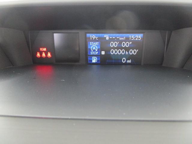 2.0i-L アイサイト 衝突被害軽減ブレーキ 車線逸脱警報システム HDDナビ DVD再生 運転席電動シート ワンオーナー クルーズコントロール スマートキー 前席シートヒーター 横滑り防止装置 ルーフレール フロアマット(35枚目)