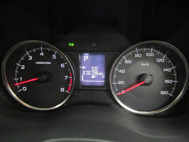 2.0i-L アイサイト 衝突被害軽減ブレーキ 車線逸脱警報システム HDDナビ DVD再生 運転席電動シート ワンオーナー クルーズコントロール スマートキー 前席シートヒーター 横滑り防止装置 ルーフレール フロアマット(36枚目)