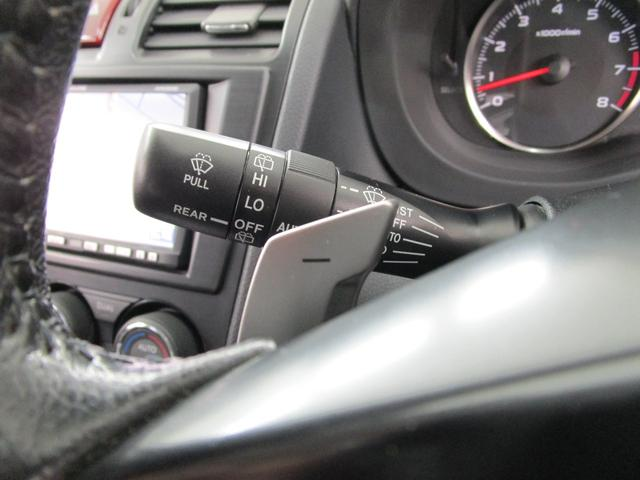 2.0i-L アイサイト 衝突被害軽減ブレーキ 車線逸脱警報システム HDDナビ DVD再生 運転席電動シート ワンオーナー クルーズコントロール スマートキー 前席シートヒーター 横滑り防止装置 ルーフレール フロアマット(38枚目)