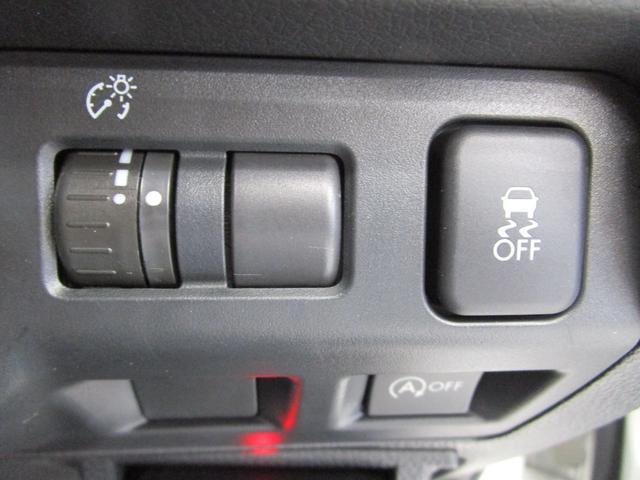 2.0i-L アイサイト 衝突被害軽減ブレーキ 車線逸脱警報システム HDDナビ DVD再生 運転席電動シート ワンオーナー クルーズコントロール スマートキー 前席シートヒーター 横滑り防止装置 ルーフレール フロアマット(41枚目)