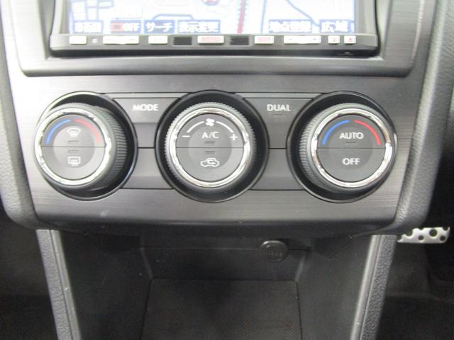 2.0i-L アイサイト 衝突被害軽減ブレーキ 車線逸脱警報システム HDDナビ DVD再生 運転席電動シート ワンオーナー クルーズコントロール スマートキー 前席シートヒーター 横滑り防止装置 ルーフレール フロアマット(42枚目)