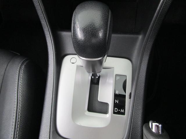 2.0i-L アイサイト 衝突被害軽減ブレーキ 車線逸脱警報システム HDDナビ DVD再生 運転席電動シート ワンオーナー クルーズコントロール スマートキー 前席シートヒーター 横滑り防止装置 ルーフレール フロアマット(57枚目)