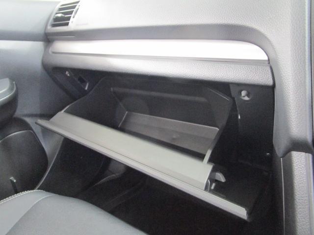 2.0i-L アイサイト 衝突被害軽減ブレーキ 車線逸脱警報システム HDDナビ DVD再生 運転席電動シート ワンオーナー クルーズコントロール スマートキー 前席シートヒーター 横滑り防止装置 ルーフレール フロアマット(60枚目)