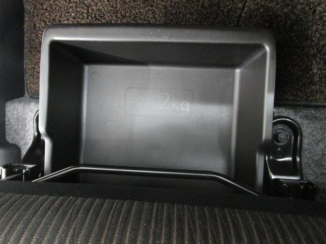 T 2WD/軽/ターボエンジン/純正7インチワイドナビ(ハイスペック)/バックカメラ(ルームミラー)/1オーナー/スマートキー/デイスチャージドヘッドライト&フォグランプ/フロアマット/プライバシーガラス(48枚目)