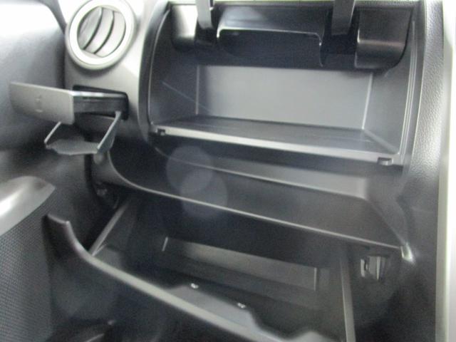 G 2WD/軽/首都圏仕入れ/バックカメラ(ルームミラー)/走行距離24909キロ/純正CDチューナ/タッチパネル式フルオートエアコン/スマートキ/アイドリングストップ/プライバシーガラス/フロアマット/(42枚目)