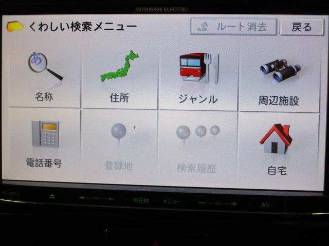 カスタムT 2WD/軽自動車/ターボエンジン/両側パワースライドドア/7インチワイドナビゲーション・バックカメラ/禁煙車/スマートキ/HIDヘッドライト&フォグランプ/車両状態評価書4.5点/プライバシーガラス/(26枚目)