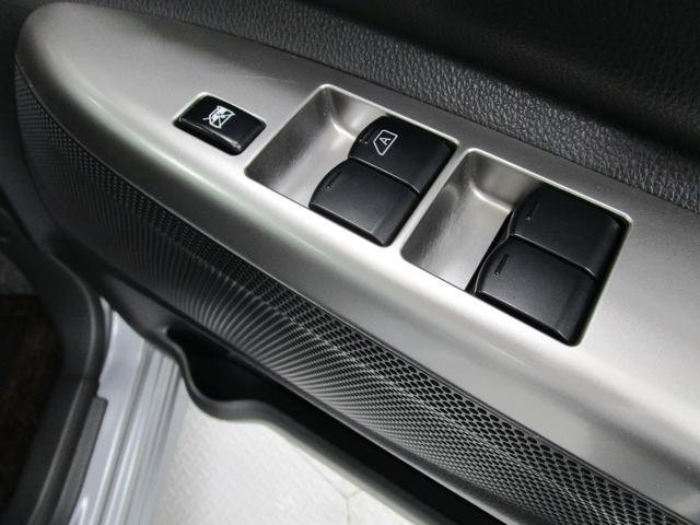 カスタムT 2WD/軽自動車/ターボエンジン/両側パワースライドドア/7インチワイドナビゲーション・バックカメラ/禁煙車/スマートキ/HIDヘッドライト&フォグランプ/車両状態評価書4.5点/プライバシーガラス/(45枚目)