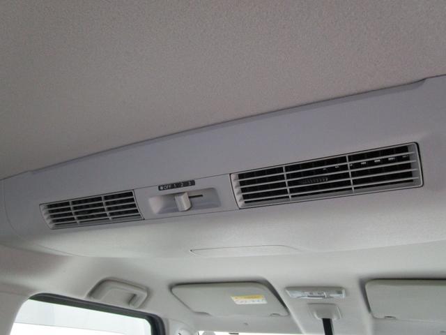 カスタムT 2WD/軽自動車/ターボエンジン/両側パワースライドドア/7インチワイドナビゲーション・バックカメラ/禁煙車/スマートキ/HIDヘッドライト&フォグランプ/車両状態評価書4.5点/プライバシーガラス/(52枚目)