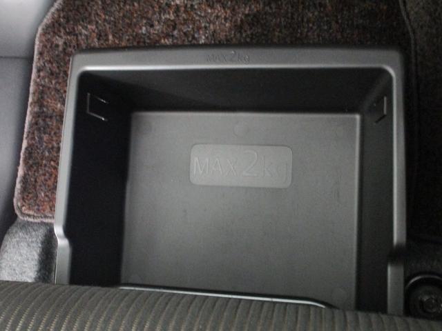 カスタムT 2WD/軽自動車/ターボエンジン/両側パワースライドドア/7インチワイドナビゲーション・バックカメラ/禁煙車/スマートキ/HIDヘッドライト&フォグランプ/車両状態評価書4.5点/プライバシーガラス/(54枚目)
