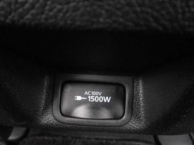 Gナビパッケージ 4WD/AC1500W電源/衝突被害軽減ブレーキ/全方位カメラ/後期モデル/レーダークルコン/三菱リモートコントロール/駆動用バッテリー79%/車両状態評価書4.5点/運パワーシート/電動リヤゲート(32枚目)