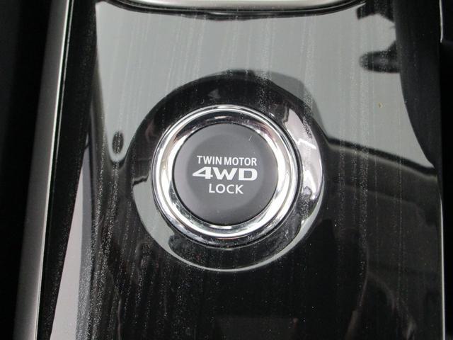 Gナビパッケージ 4WD/AC1500W電源/衝突被害軽減ブレーキ/全方位カメラ/後期モデル/レーダークルコン/三菱リモートコントロール/駆動用バッテリー79%/車両状態評価書4.5点/運パワーシート/電動リヤゲート(35枚目)