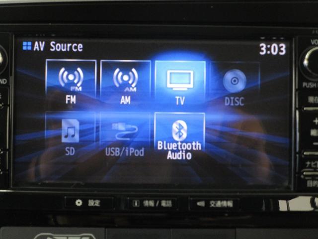 Gナビパッケージ 4WD/AC1500W電源/衝突被害軽減ブレーキ/全方位カメラ/後期モデル/レーダークルコン/三菱リモートコントロール/駆動用バッテリー79%/車両状態評価書4.5点/運パワーシート/電動リヤゲート(39枚目)