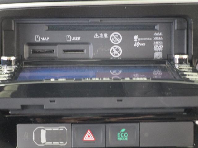 Gナビパッケージ 4WD/AC1500W電源/衝突被害軽減ブレーキ/全方位カメラ/後期モデル/レーダークルコン/三菱リモートコントロール/駆動用バッテリー79%/車両状態評価書4.5点/運パワーシート/電動リヤゲート(40枚目)