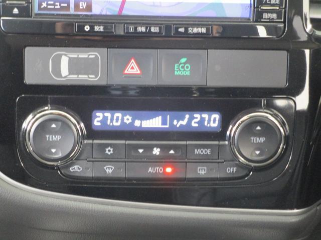 Gナビパッケージ 4WD/AC1500W電源/衝突被害軽減ブレーキ/全方位カメラ/後期モデル/レーダークルコン/三菱リモートコントロール/駆動用バッテリー79%/車両状態評価書4.5点/運パワーシート/電動リヤゲート(41枚目)