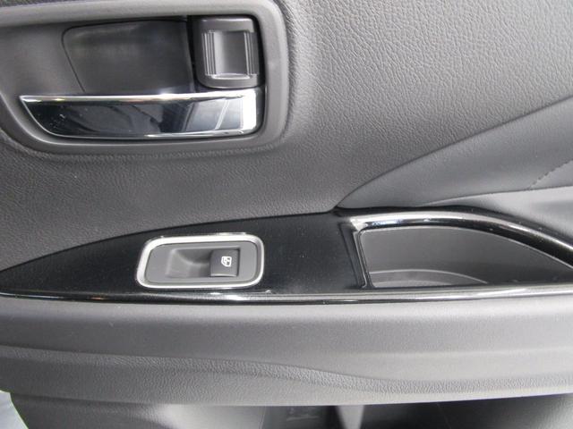 Gナビパッケージ 4WD/AC1500W電源/衝突被害軽減ブレーキ/全方位カメラ/後期モデル/レーダークルコン/三菱リモートコントロール/駆動用バッテリー79%/車両状態評価書4.5点/運パワーシート/電動リヤゲート(43枚目)