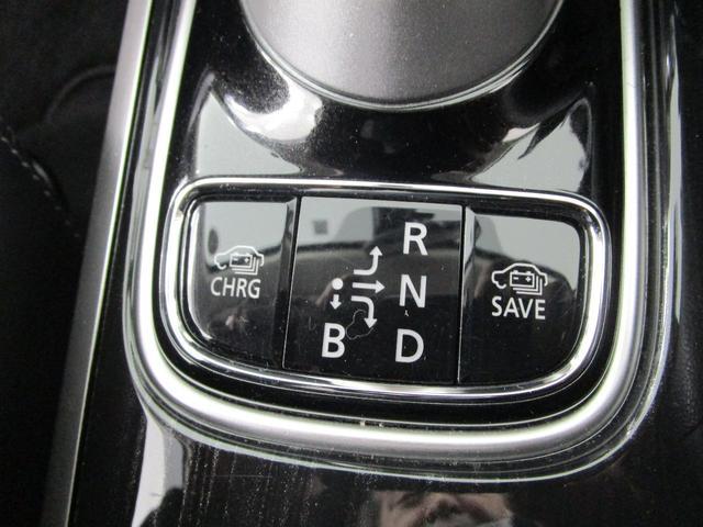Gナビパッケージ 4WD/AC1500W電源/衝突被害軽減ブレーキ/全方位カメラ/後期モデル/レーダークルコン/三菱リモートコントロール/駆動用バッテリー79%/車両状態評価書4.5点/運パワーシート/電動リヤゲート(48枚目)
