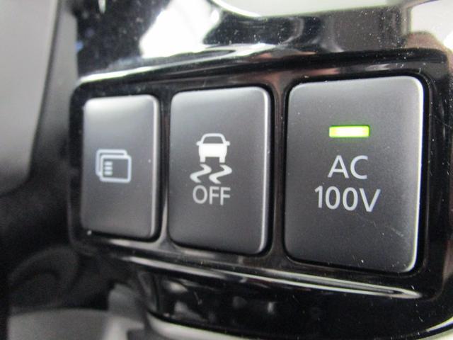 Gナビパッケージ 4WD/AC1500W電源/衝突被害軽減ブレーキ/全方位カメラ/後期モデル/レーダークルコン/三菱リモートコントロール/駆動用バッテリー79%/車両状態評価書4.5点/運パワーシート/電動リヤゲート(58枚目)