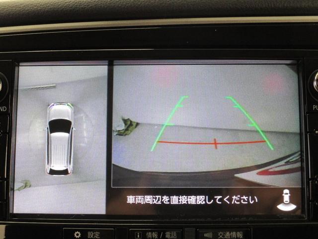 Gナビパッケージ 4WD/AC1500W電源/衝突被害軽減ブレーキ/全方位カメラ/後期モデル/レーダークルコン/三菱リモートコントロール/駆動用バッテリー79%/車両状態評価書4.5点/運パワーシート/電動リヤゲート(66枚目)