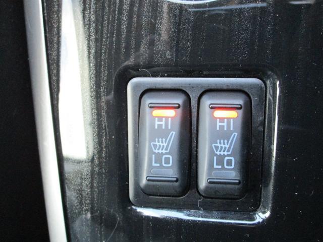Gナビパッケージ 4WD/AC1500W電源/衝突被害軽減ブレーキ/全方位カメラ/後期モデル/レーダークルコン/三菱リモートコントロール/駆動用バッテリー79%/車両状態評価書4.5点/運パワーシート/電動リヤゲート(69枚目)