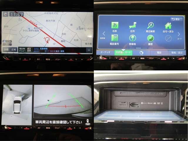G 4WD試乗車/7.7型クラリオンナビ/後側方車両検知警報・レーンチェンジアシスト・後退時車両検知警報/AC100V電源1500W/禁煙/三菱リモートコントロール/残存率107%/車両状態評価書4.5点(7枚目)