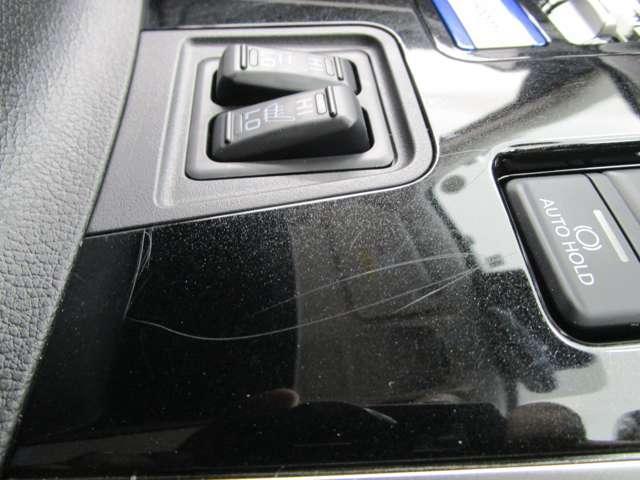 G 4WD試乗車/7.7型クラリオンナビ/後側方車両検知警報・レーンチェンジアシスト・後退時車両検知警報/AC100V電源1500W/禁煙/三菱リモートコントロール/残存率107%/車両状態評価書4.5点(9枚目)
