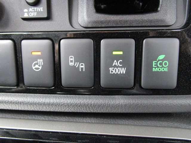 G 4WD試乗車/7.7型クラリオンナビ/後側方車両検知警報・レーンチェンジアシスト・後退時車両検知警報/AC100V電源1500W/禁煙/三菱リモートコントロール/残存率107%/車両状態評価書4.5点(11枚目)