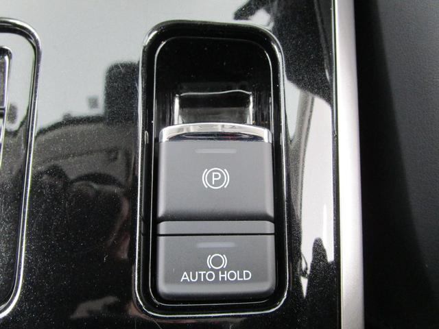 G 4WD試乗車/7.7型クラリオンナビ/後側方車両検知警報・レーンチェンジアシスト・後退時車両検知警報/AC100V電源1500W/禁煙/三菱リモートコントロール/残存率107%/車両状態評価書4.5点(44枚目)