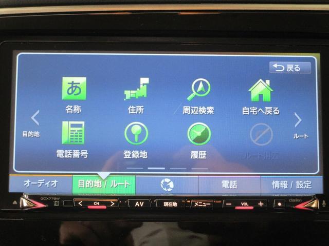 G 4WD試乗車/7.7型クラリオンナビ/後側方車両検知警報・レーンチェンジアシスト・後退時車両検知警報/AC100V電源1500W/禁煙/三菱リモートコントロール/残存率107%/車両状態評価書4.5点(63枚目)