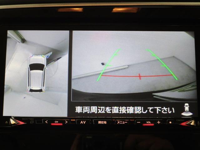 G 4WD試乗車/7.7型クラリオンナビ/後側方車両検知警報・レーンチェンジアシスト・後退時車両検知警報/AC100V電源1500W/禁煙/三菱リモートコントロール/残存率107%/車両状態評価書4.5点(64枚目)