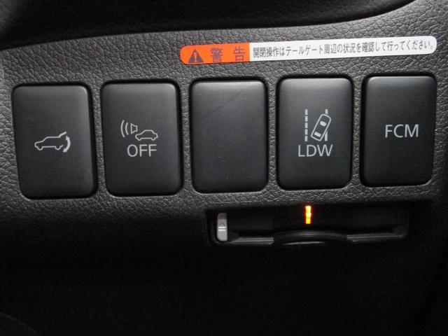 Gナビパッケージ /純正9インチ後席モニタ-/駆動用バッテリー残存率76.5%/電動リヤゲート/車両状態評価書3.5点/テクニカルシルバーメタリック/サイドモール/ドアエッジモール/トノカバー/衝突被害軽減ブレーキ/(41枚目)