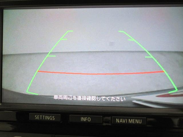 Gナビパッケージ /純正9インチ後席モニタ-/駆動用バッテリー残存率76.5%/電動リヤゲート/車両状態評価書3.5点/テクニカルシルバーメタリック/サイドモール/ドアエッジモール/トノカバー/衝突被害軽減ブレーキ/(46枚目)