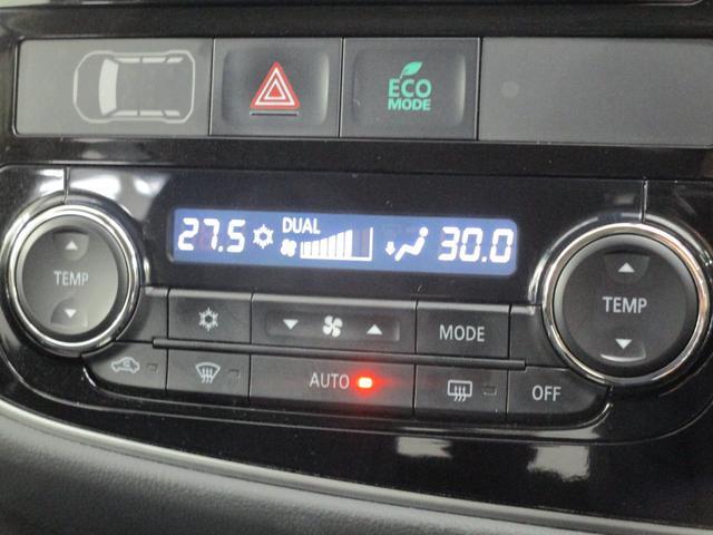 Gナビパッケージ /純正9インチ後席モニタ-/駆動用バッテリー残存率76.5%/電動リヤゲート/車両状態評価書3.5点/テクニカルシルバーメタリック/サイドモール/ドアエッジモール/トノカバー/衝突被害軽減ブレーキ/(47枚目)